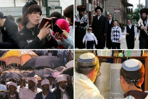 Anthropology of Jewish Cultures