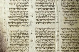 Isaiah scroll from Aleppo Codex