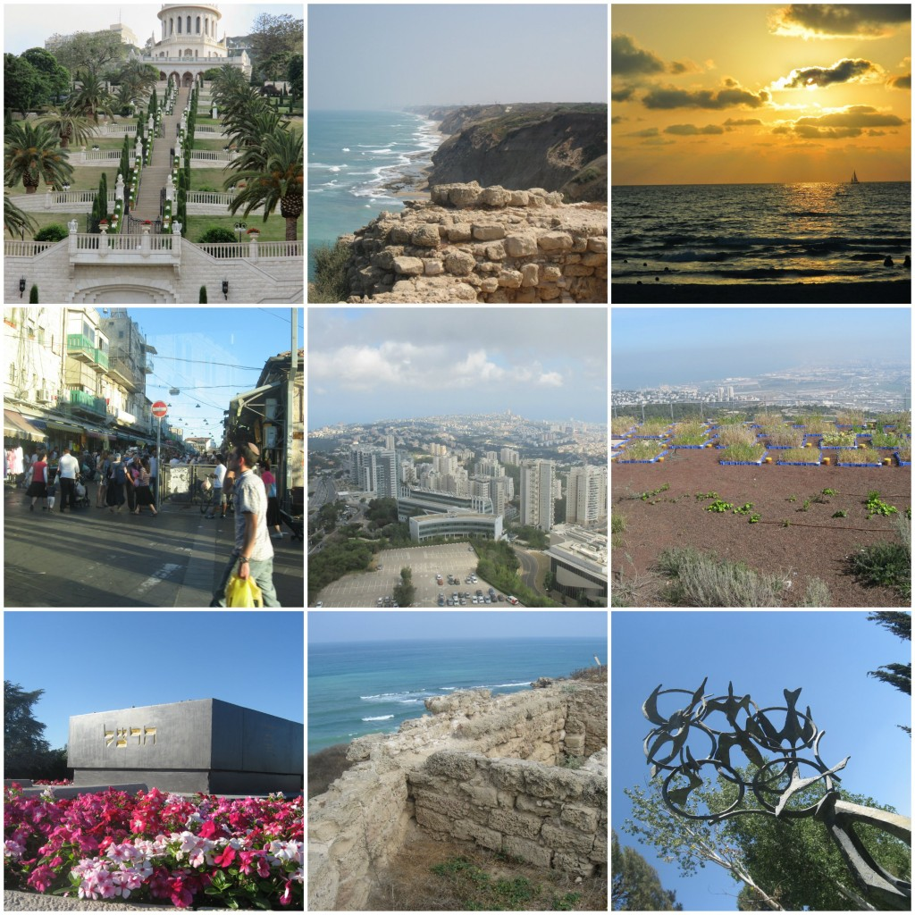 Israel collage