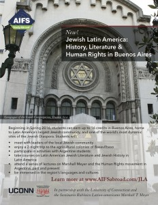 Jewish Latin America study abroad program flyer