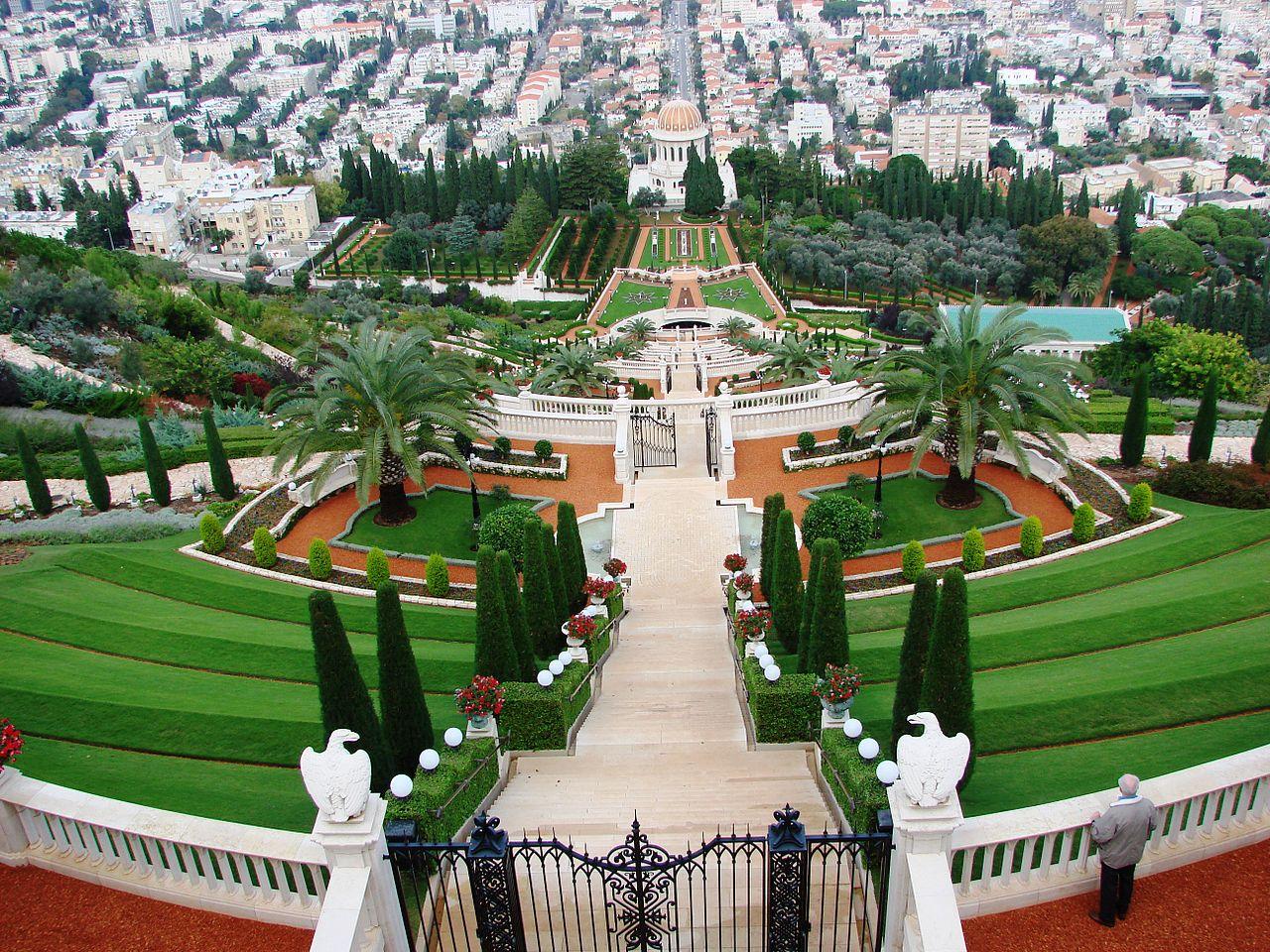 Bahá'i Gardens