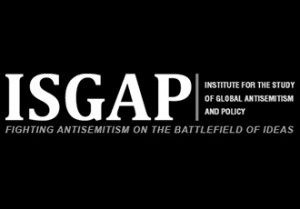 ISGAP logo