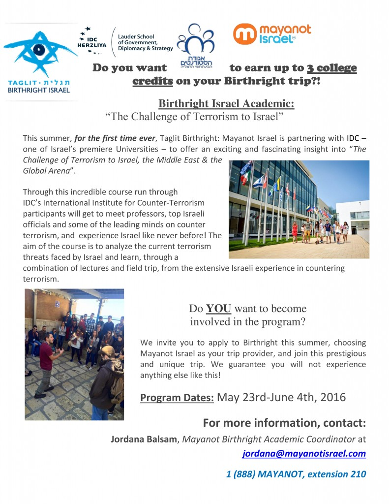 Birthright Israel Academic Program flyer