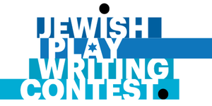 jewish playwriting