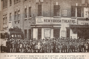 New Yiddish Theater News Article NYC