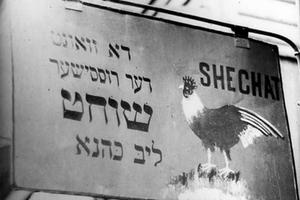 Yiddish sign