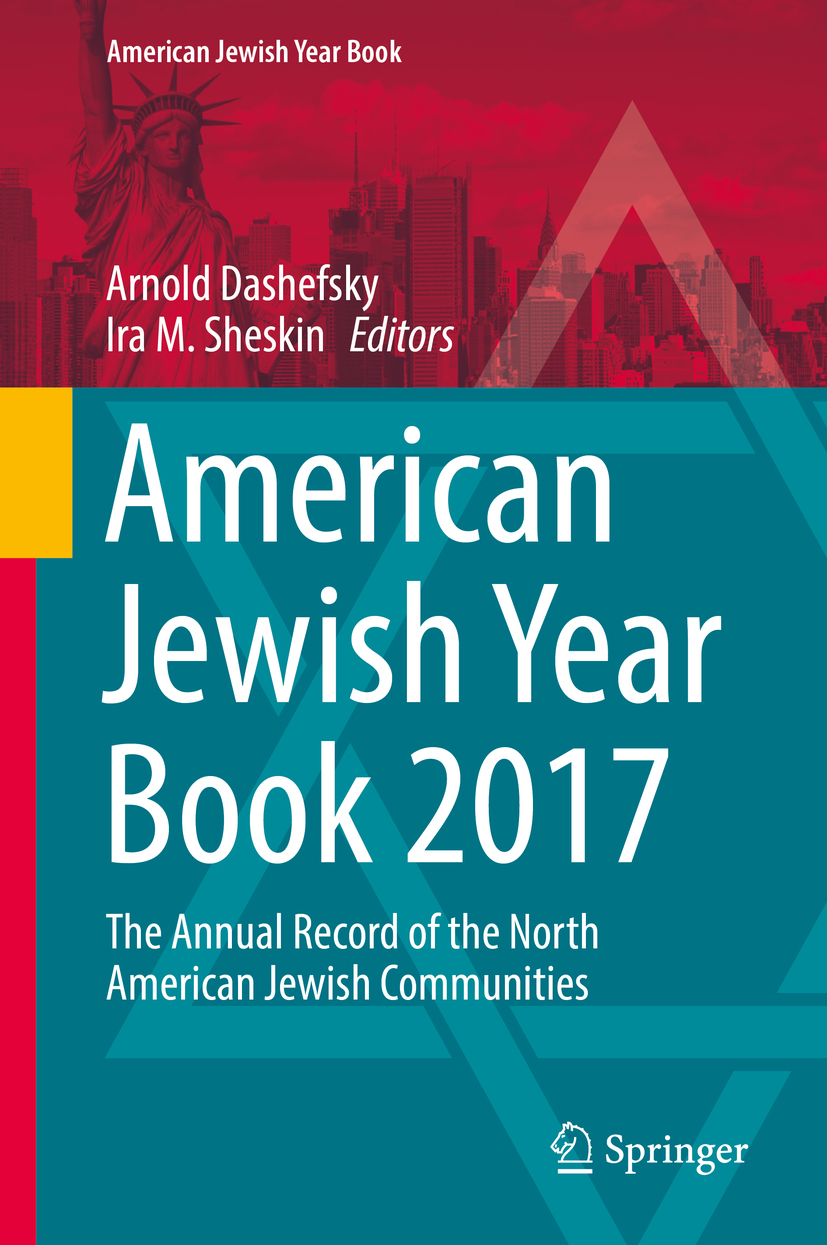 American Jewish Year Book 2017 cover