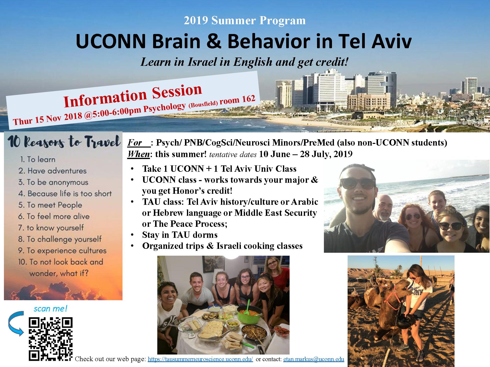 UConn TAU Class Summer 19