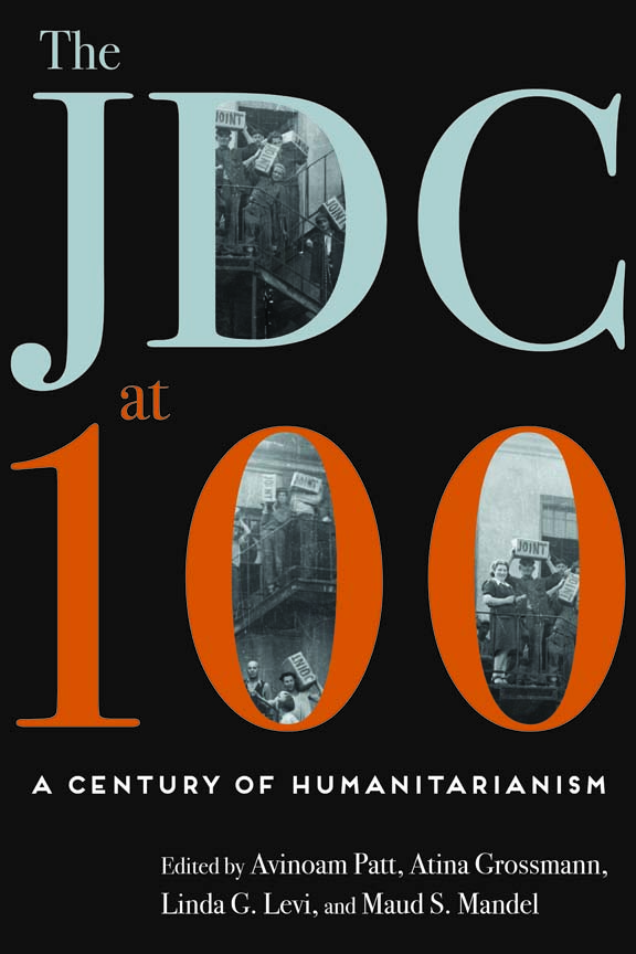 JDC at 100 Book Cover
