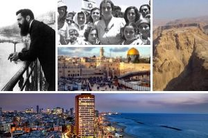 Pictures of Israeli people and places