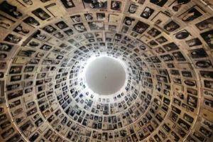 Hall of Names at Yad Vashem in Jerusalem.