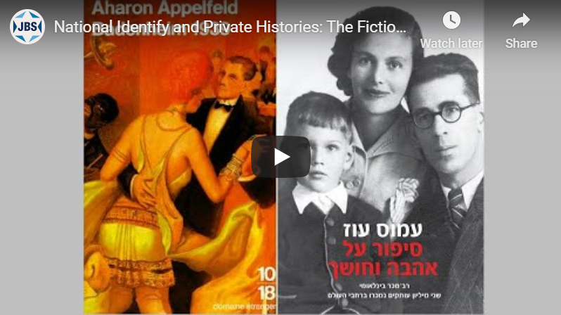 National Identity and Private Histories YouTube thumbnail
