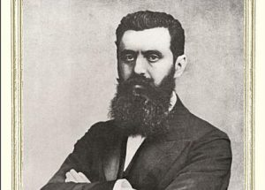 Book Cover: Theodor Herzl: The Charismatic Leader
