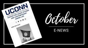 E-News Button 10/21